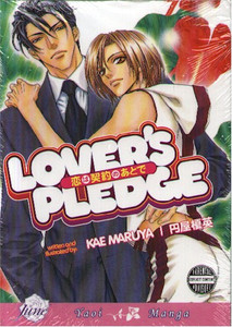 Lover's Pledge Graphic Novel