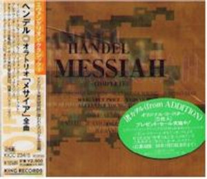 George Frideric Handel: Messiah(Complete)Classical (Used)
