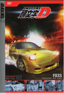 Initial D DVD Vol. 02 Challenge Red Suns