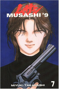 Musashi #9 Graphic Novel Vol. 07