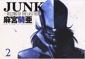Junk Graphic Novel 02 Record of the Last Hero