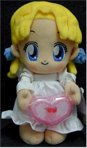 Tomorrow's Nadia Plush Doll (B)