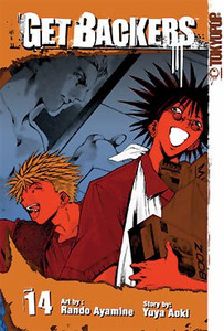 Get Backers Graphic Novel Vol. 14