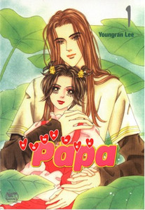 Romance Papa Graphic Novel 01