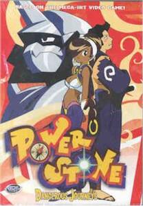 Power Stone DVD Vol. 03