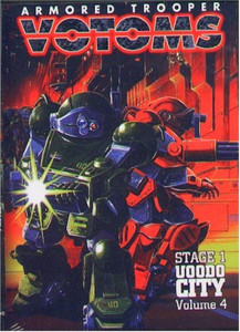 Armored Trooper Votoms Stage 1: Uoodo City - Vol. 04