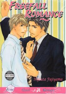 Freefall Romance Graphic Novel