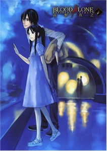 Blood Alone Graphic Novel 04