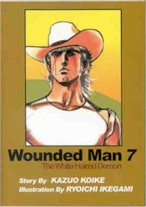 Wounded Man The White Haired Demon Graphic Novels Vol. 07