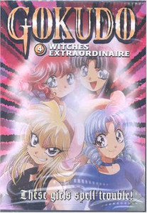 Gokudo DVD Vol. 04:  Witches Extraordinaire (Used)