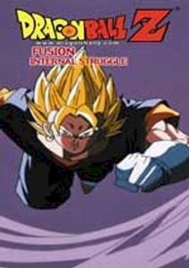 Dragon Ball Z TV 82 : Fusion - Internal Struggle