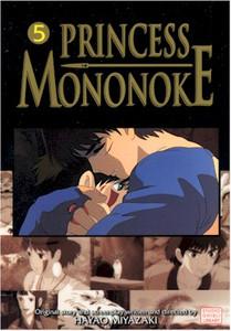 Princess Mononoke Film Comic 05
