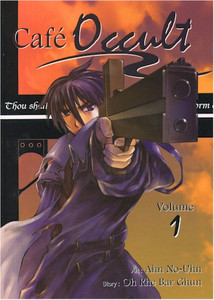 Cafe Occult Graphic Novel 01