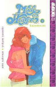 Made in Heaven Graphic Novel 01 Kazemichi