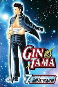 Gin Tama Graphic Novel 07
