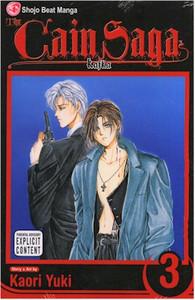 Cain Saga Graphic Novel 03