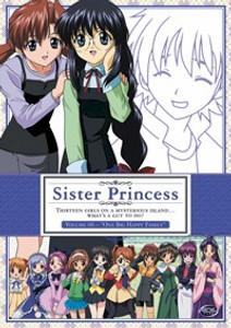 Sister Princess DVD Vol. 06