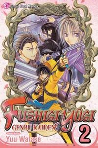 Fushigi Yuugi Genbu Kaiden Graphic Novel 02