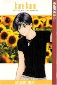 Kare Kano Graphic Novel Vol. 02 (Used)