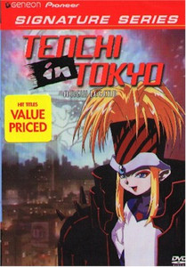 Tenchi in Tokyo DVD Vol. 03 (Signature Series)