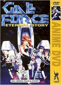 Gall Force DVD 01: Eternal Story