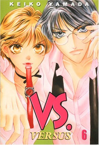 VS. (Versus) Graphic Novel 06