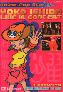 Anime-Pop Star: Yoko Ishida Live in Concert DVD