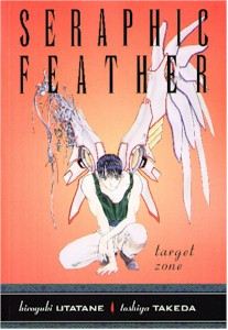 Seraphic Feather Graphic Novel 03 Target Zone