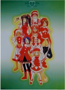 Love Hina Poster #4076