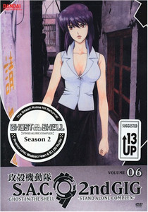 Ghost in the Shell Stand Alone Complex 2nd Gig DVD 06