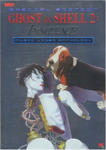 Ghost in the Shell DVD 2 Innocence Music Video SE (Used)