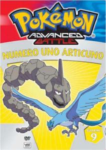 Pokemon DVD Advanced Battle 09