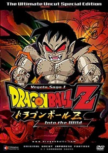 Dragon Ball Z DVD Vegeta Saga V.03 Into The Wind (uncut)