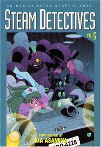 Steam Detectives Vol. 05