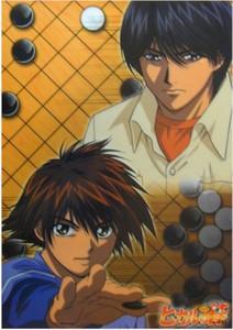 Hikaru No Go Poster #3802