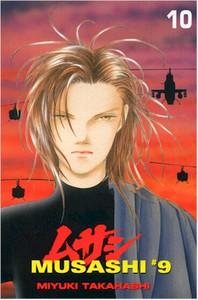 Musashi #9 Graphic Novel Vol. 10