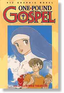 One Pound Gospel Vol. 01