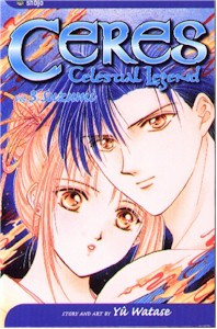 Ceres Celestial Legend 2nd Edition GN 03 Suzumi