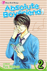 Absolute Boyfriend Graphic Novel 02