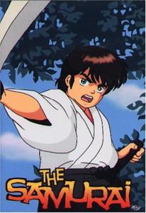 Samurai The DVD