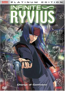 Infinite Ryvius DVD Vol. 04 (Used)