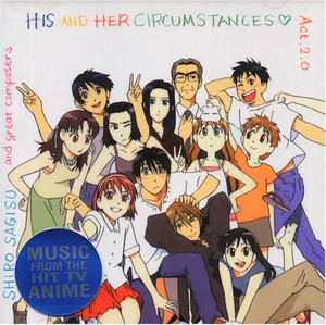 His and Her Circumstances Act 2.0 CD
