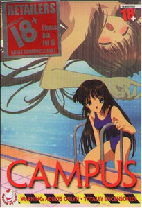 Vanilla Series : Campus DVD
