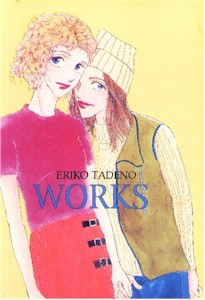 Works Graphic Novel
