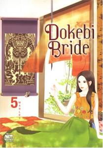 Dokebi Bride Graphic Novel 05
