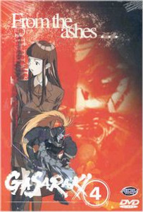 Gasaraki DVD Vol. 4: From the ashes…