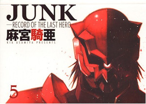 Junk Graphic Novel 05 Record of the Last Hero