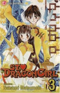 St. Dragon Girl Graphic Novel 03