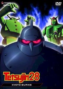 Tetsujin 28 DVD 04