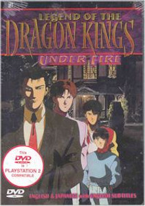 Legend of the Dragon Kings DVD Under Fire